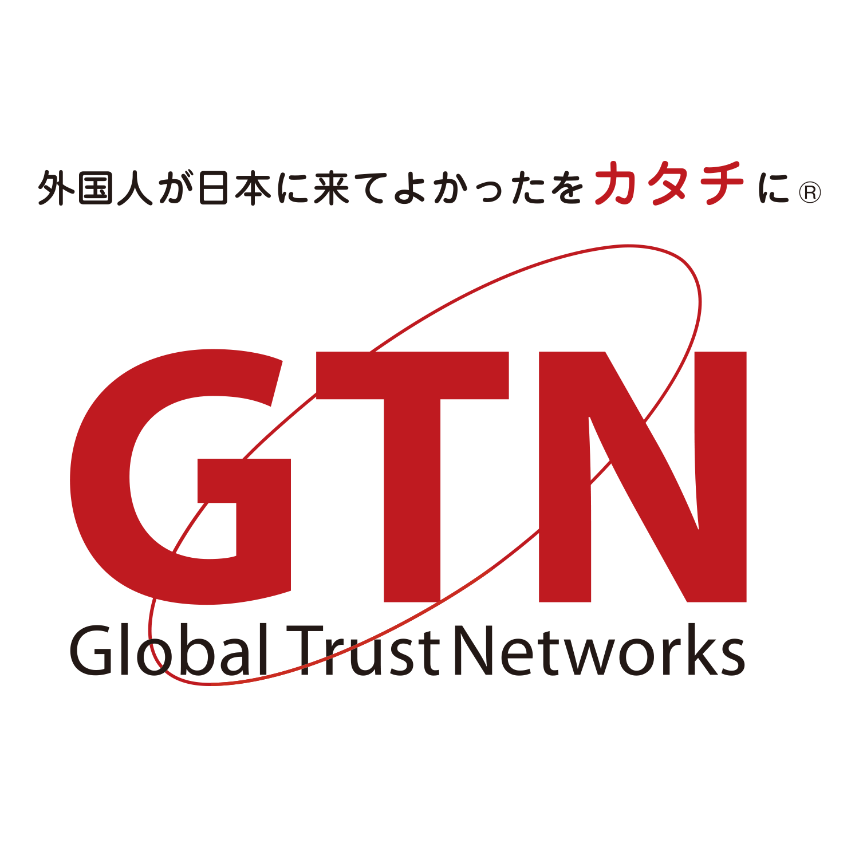 dnusご利用実績|GTN